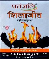 Patanjali Shilajit 20 Capsules