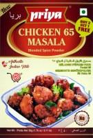 Priya Chicken 65 Masala 100g