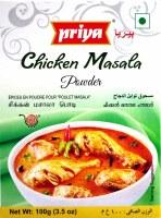 Priya Chicken Masala 100g