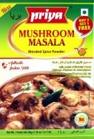 Priya Mushroom Masala 100gm