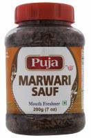 Puja Marwari Sauf 200g