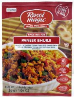 Rasoi Magic Paneer Bhurji 30g