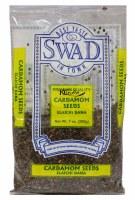 Swad Cardamom Seeds 200g