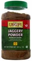 Udupi Jaggery Powder 2lb