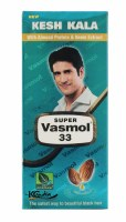 Super Vasmol 33 Hair Dye 100ml