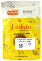 Vellanki Palli/groundnut Karam 100g