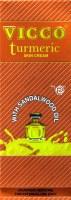 Vicco Turmeric Cream 70g Sandalwood Oil