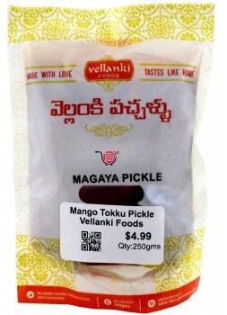 Vellanki Mango Thokku 250g