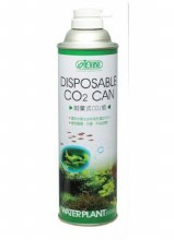 CO2 DISPOSABLE CAN