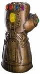 Avengers: Infinity War Gauntlet