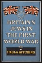 Britain's Jews in the First World War