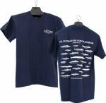 T-Shirt - Silhouette Sub XL