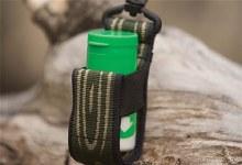 Dry Shake Bottle Holder