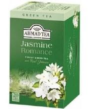 AHMAD JASMINE GREEN TEA 20TB