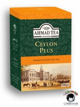 AHMAD TEA LONDON PREMIUM CEYLON LEAF TEA 500G