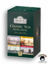 AHMAD TEA LONDON CLASSIC BLACK TEA 20 TEA BAGS/ 40G