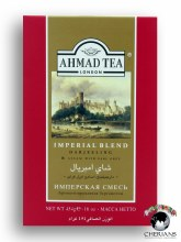 AHMAD TEA LONDON IMPERIAL BLEND DARJEELING 454G