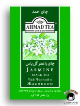 AHMAD TEA LONDON JASMINE 454G