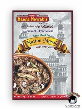 USTAD BANNE NAWABS HYDERABADI MUTTON MASALA 35G