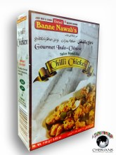 USTAD BANNE NAWABS CHILLI CHICKEN 110G