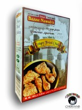 USTAD BANNE NAWABS CRISPY FRIED CHICKEN 150G