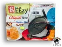 CHAPATI PRESS NO.5
