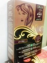 HEMANI FOR HAIR-BURGUNDY 100G