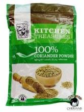 KITCHEN TREASURES 100% CORIANDER POWDER 2.2LB