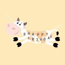 Farm Birthday Banner
