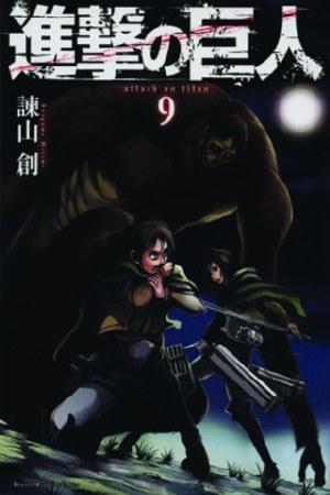 Attack On Titan GN VOL 09 (Sep131224)