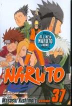 Naruto GN VOL 37  (Pp #844)
