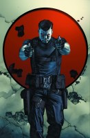 Bloodshot (Ongoing) #1 Pullbox Suayan Cvr