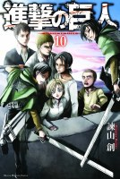 Attack On Titan GN VOL 10 (Oct131229)