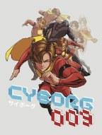 Cyborg 009 HC (C: 0-0-2)