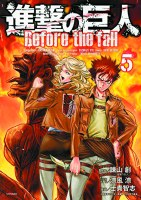 Attack On Titan Before the Fall GN VOL 05