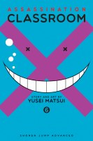 Assassination Classroom GN VOL 06