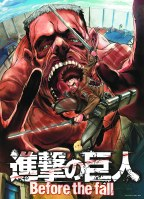 Attack On Titan Before the Fall GN VOL 06