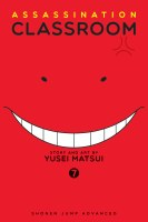 Assassination Classroom GN VOL 07
