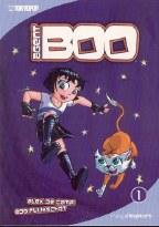 Agent Boo VOL 1 Novel (of 3)