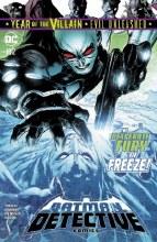 Detective Comics #1012