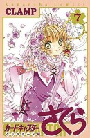 Cardcaptor Sakura Clear Card GN VOL 07