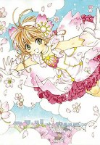 Cardcaptor Sakura Clear Card GN VOL 09 (C: 1-1-1)