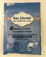 Bas Yisroel Bedika Cloths