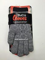 Dac-Glo-Med Gray-L(12-18)