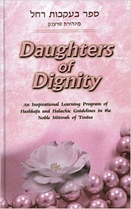 Daughters Of Dignity - Soft Cover