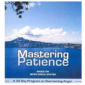 Mastering Patience