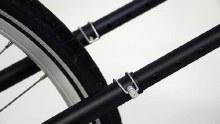 TerraTrike - Locking Seat Stay Pins