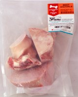 Beef Knuckle, Pack of 3