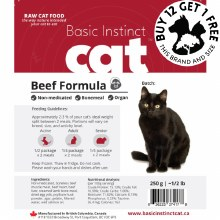 Beef Case of 5, 250g packages