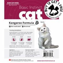 Kangaroo Case of 5, 250g Packages